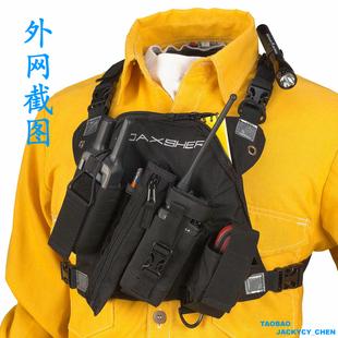 coaxsher综合指挥PRO款多功能无线电步话机手台GPS胸包装具背心
