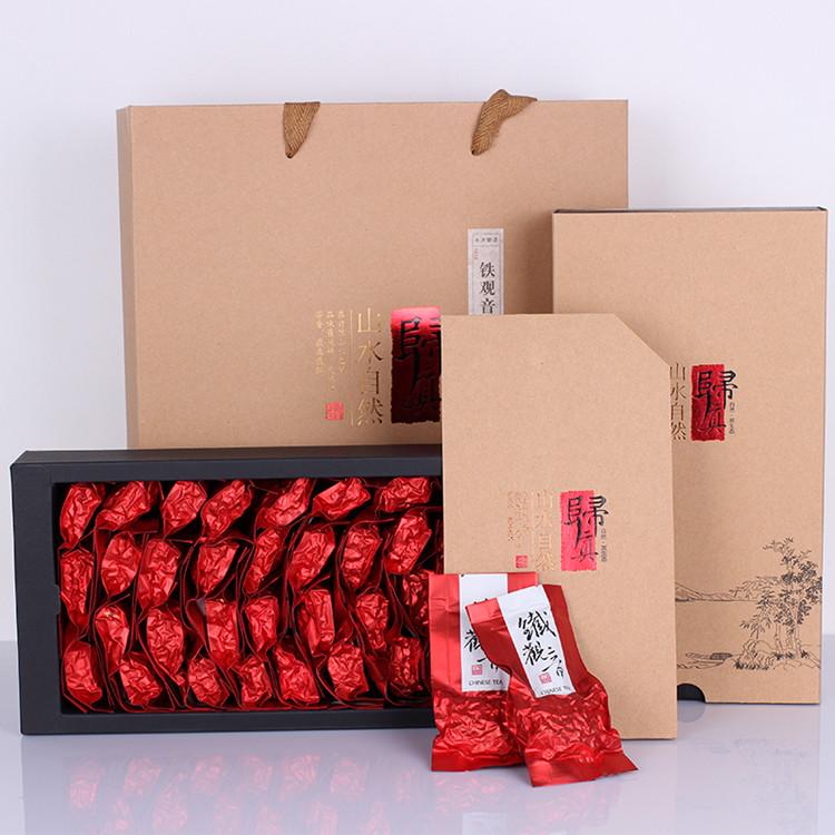 铁观音茶叶 礼盒装高档 浓香型 特级安溪铁观音秋茶1725tgy铁观音