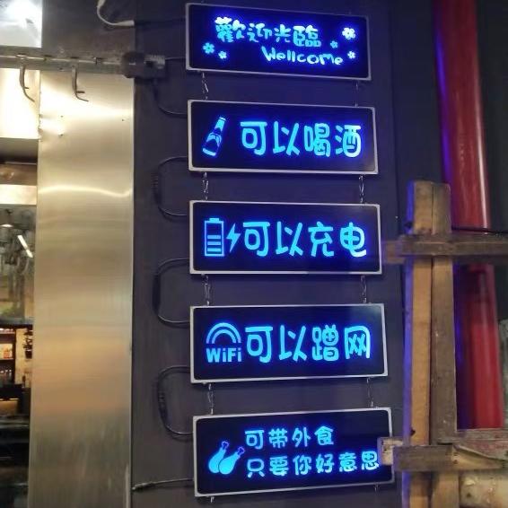 LED电子灯箱 发光字灯牌字 LED显示屏 广告屏led牌匾灯箱 广告牌