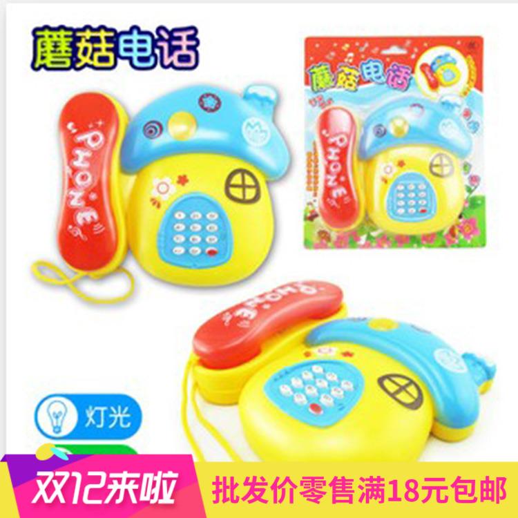 厂家直销 儿童卡通益智蘑菇电话机 带灯光音乐 地摊淘宝热销货源
