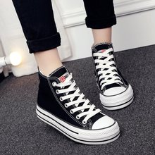 的本帆布鞋女高le4学生球鞋ba底黑色高帮鞋高腰布鞋韩款女鞋