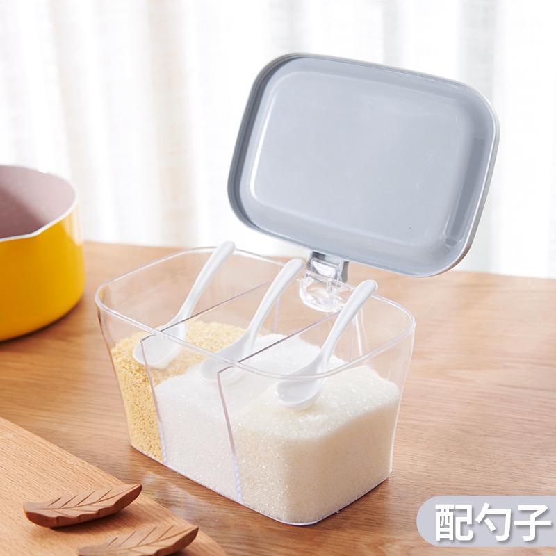 数家珍 三格透明调味盒 家用厨房用品盐罐佐料盒调料盒调味瓶罐