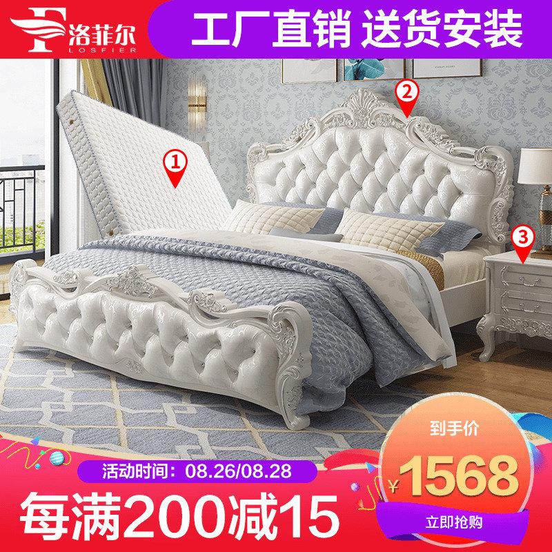 欧式床双人床 主卧现代简约公主床奢华1.8米雕花婚床家具套装组合