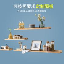 定制实木隔板木板片材料订做分层书架墙壁挂架木质墙上U型置物架