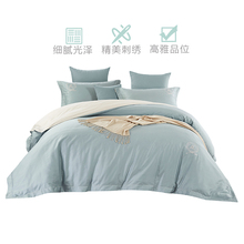 Arran home textile bed four sets of cotton cotton embroidery bed linen 1.8m bed simple plain double duvet cover