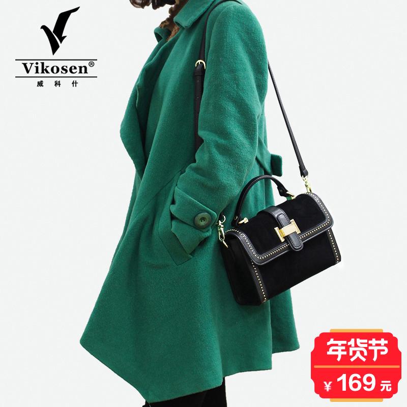 威科什包包2017新款锁扣铆钉牛皮单肩斜挎包手提女包百搭时尚小包