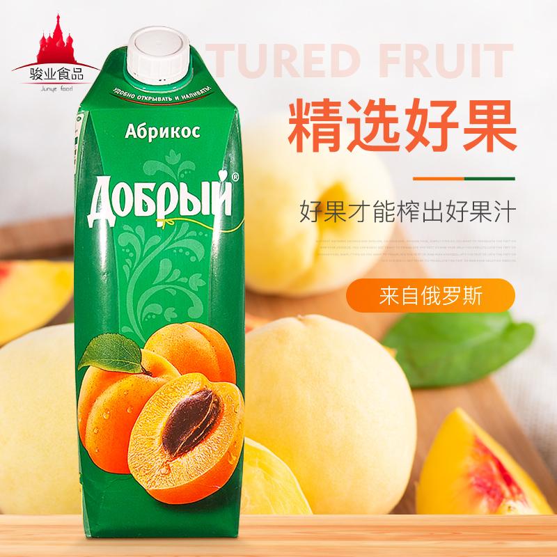 1升装俄罗斯善牌果汁进口鲜果浓缩纯果蔬汁无添加果汁6瓶包邮