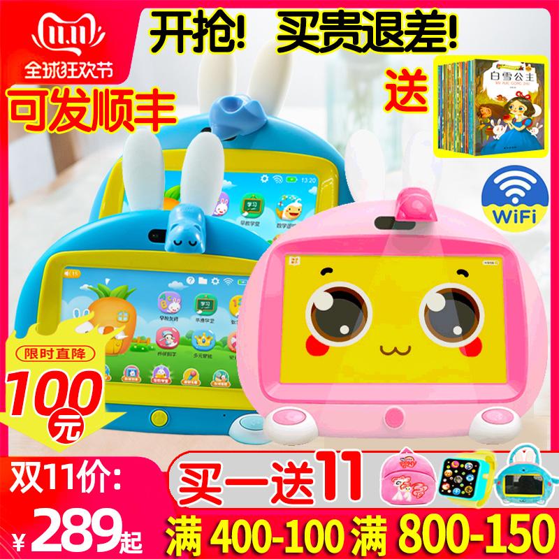 火火兔早教机i6swifi儿童视频机触屏护眼学习机宝宝卡拉OK3-6周岁