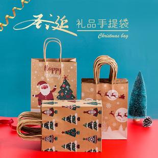 圣诞手提袋面包打包袋主题包装牛皮纸袋礼品袋糖果牛轧糖打包袋子图片