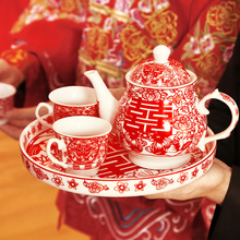 Mai Daling wedding household items dowry red wedding Chinese home wedding wedding tea cup tea set