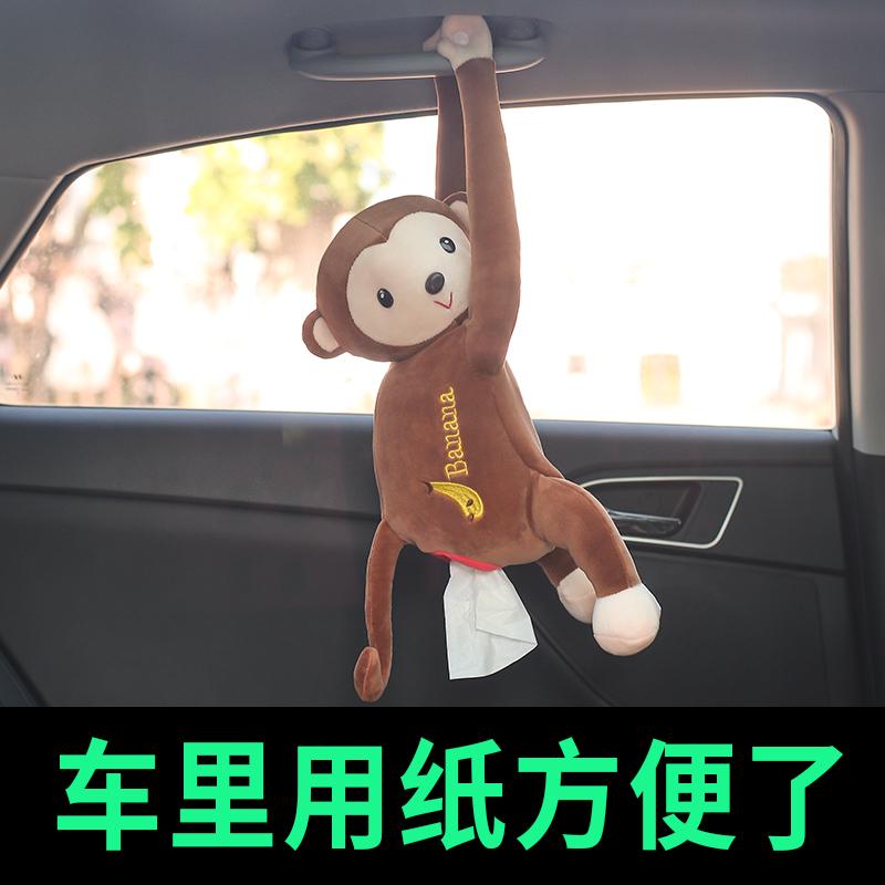 车载纸巾盒车内装饰挂式抽纸盒抽创意车用网红小猴子汽车用品大全