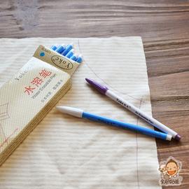 水溶笔裁缝笔气消笔水消笔diy白色蓝色布料专用水洗笔细头水溶性