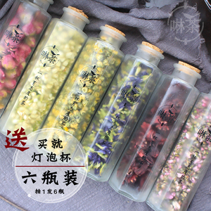 Six bottles of scented tea combination flower tea gift box flowers tea roses roselle coffee jasmine chrysanthemum tea tea woman tea