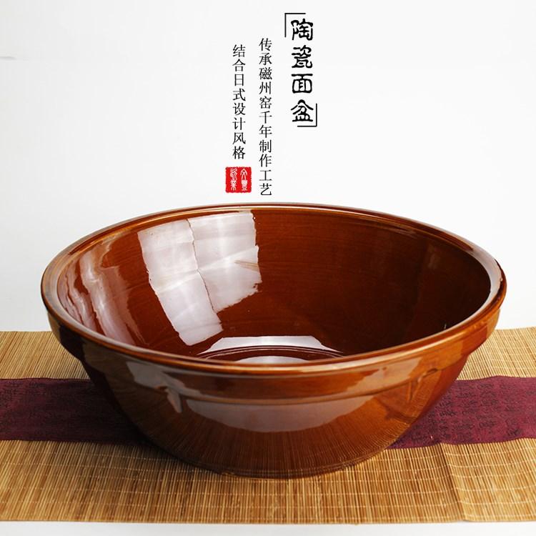 陶瓷面盆可做揉面盆和面盆发面盆老式手工粗陶面盆家用洗脸盆直销