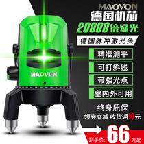妙有綠光水平儀激光2線3線5線平水儀高精度紅外線自動打線投線儀