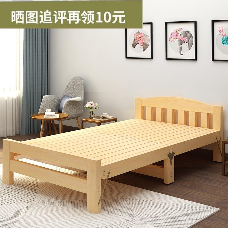 折叠床简易单人床实木板床1米 90公分宽午睡床便携式80cm儿童床
