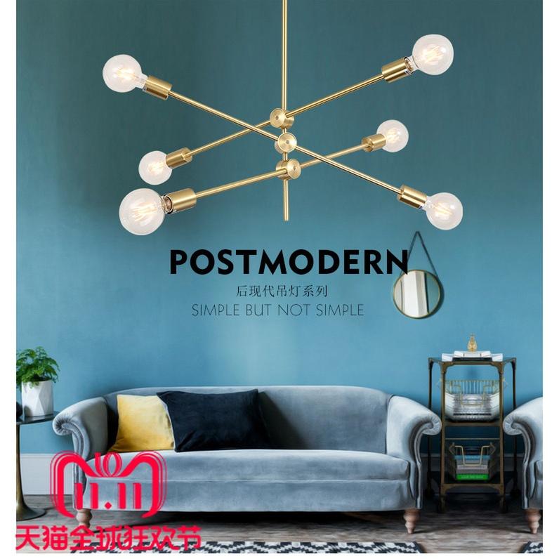 北欧后现代新美式极简风格设计师客餐厅创意电镀艺术分子魔豆吊灯-loft后现代灯饰
