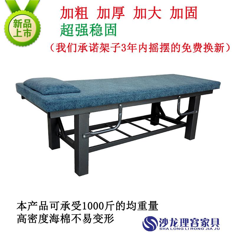 沙龙新品按摩保健美容床加粗床架稳固个人护理保健床工厂直销特价