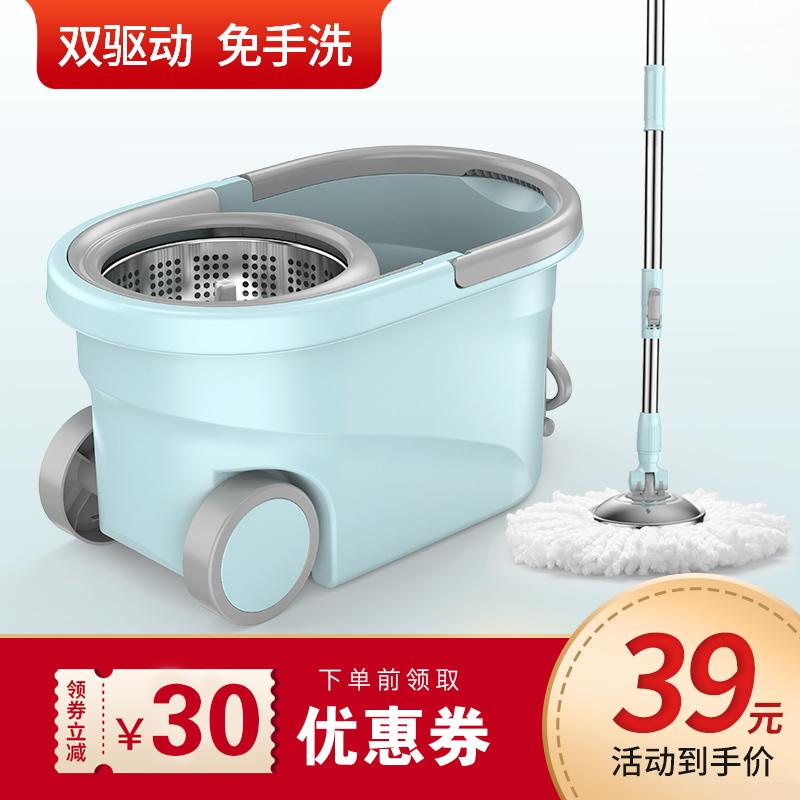 拖把桶旋转拖把杆免手洗干湿两用拖地神器家用自动甩水懒人拖把布