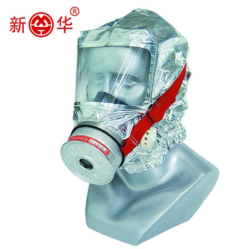 新华牌T家用消防过滤式自救呼吸器火灾逃生防火防毒防烟面具面罩