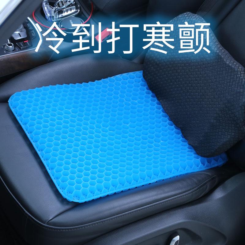 汽车坐垫夏季凉垫单片凝胶座垫硅胶透气四季通用单个屁屁垫子货车