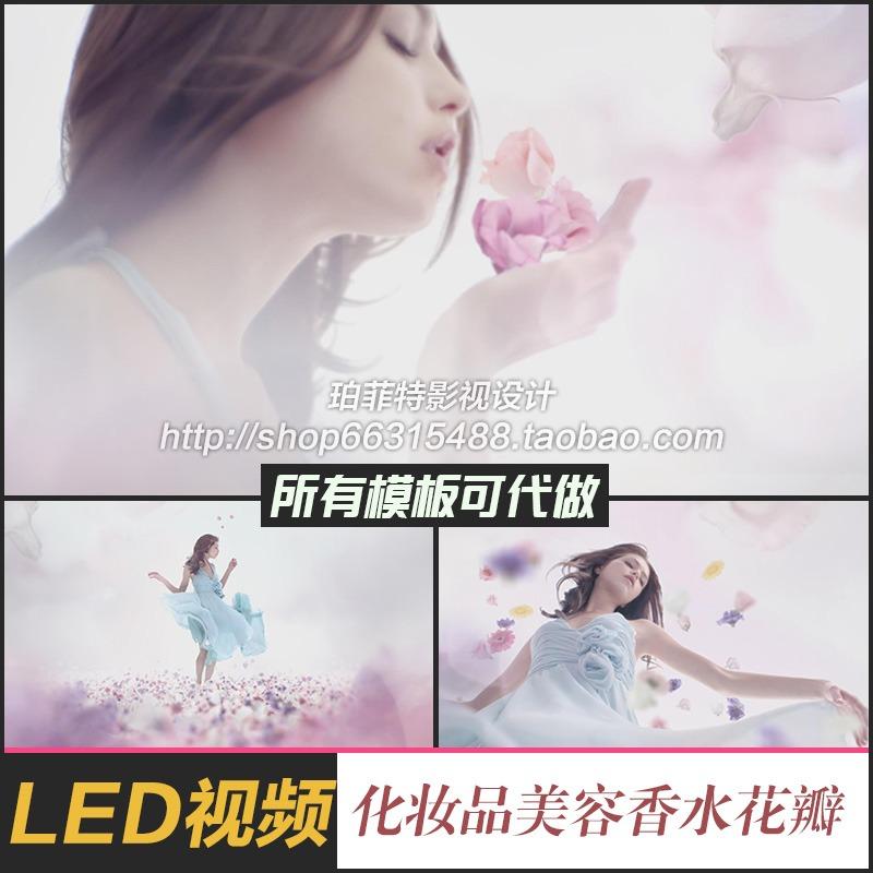美人丽人花朵飘落美容彩妆化妆品时尚模特香水广告高清视频素材