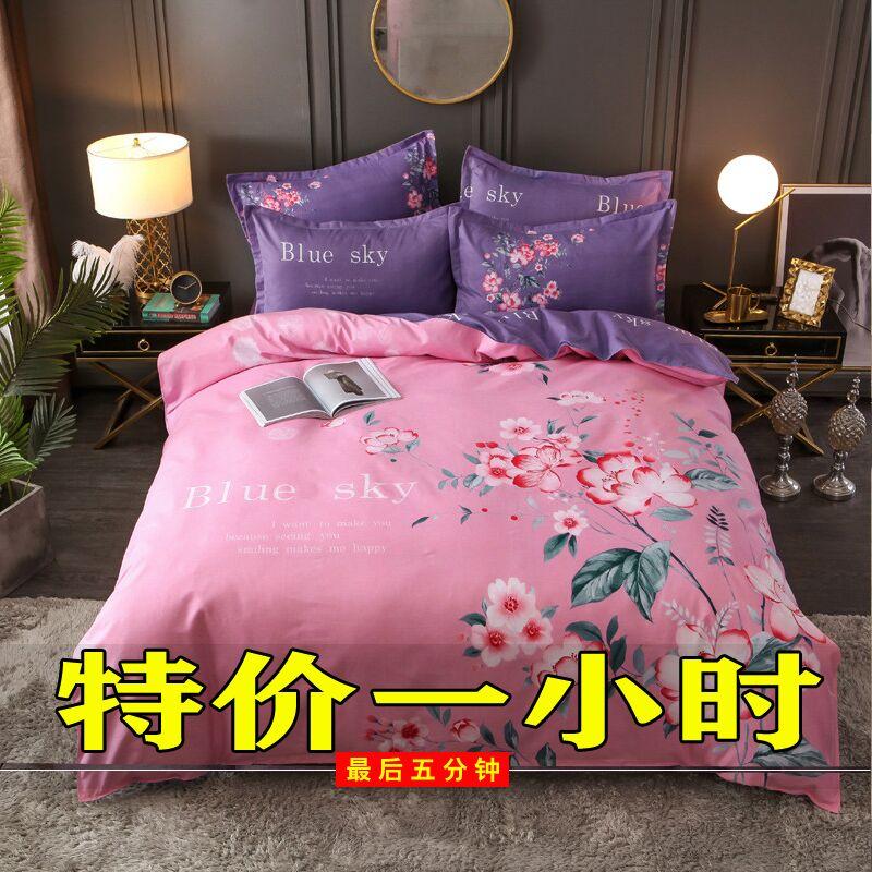 四件套全棉纯棉秋冬加厚磨毛床单被套网红单双人家纺床上四件套
