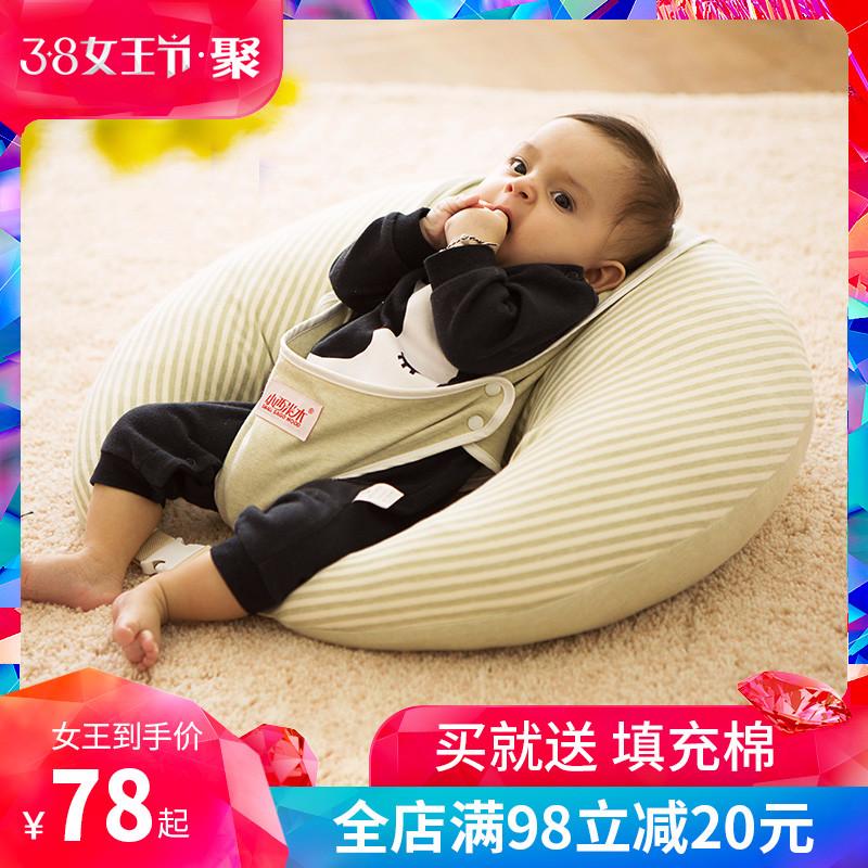 喂奶神器哺乳枕头护腰椅子凳抱娃横抱防吐奶拍嗝[商城]