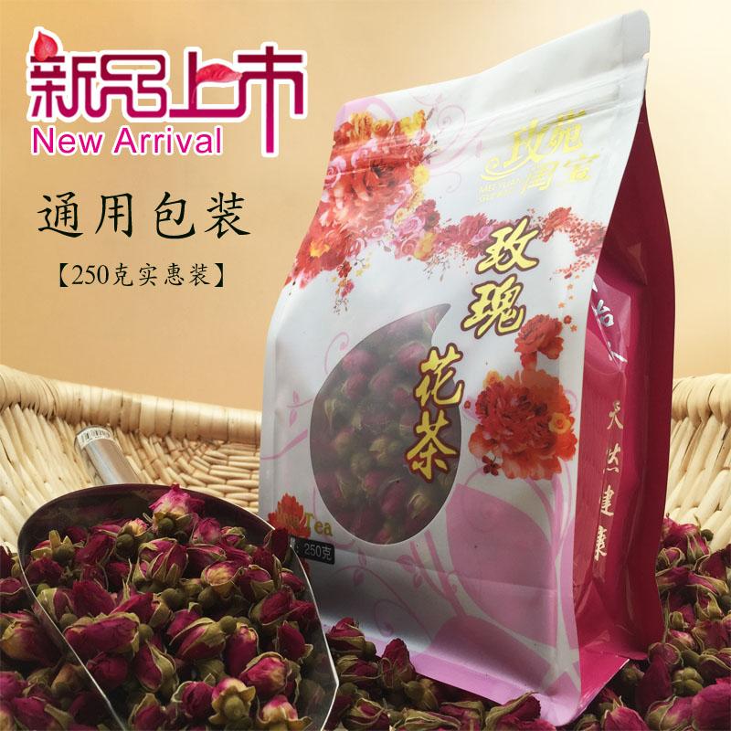 250克一级粉红干玫瑰花蕾茶  平阴玫瑰花茶源头厂家直销茶