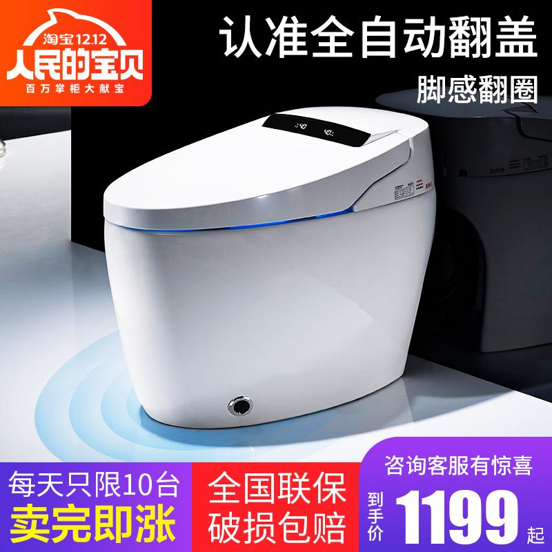 全自动翻盖家用陶瓷坐便器无水箱座便电动感应冲水一体式智能马桶