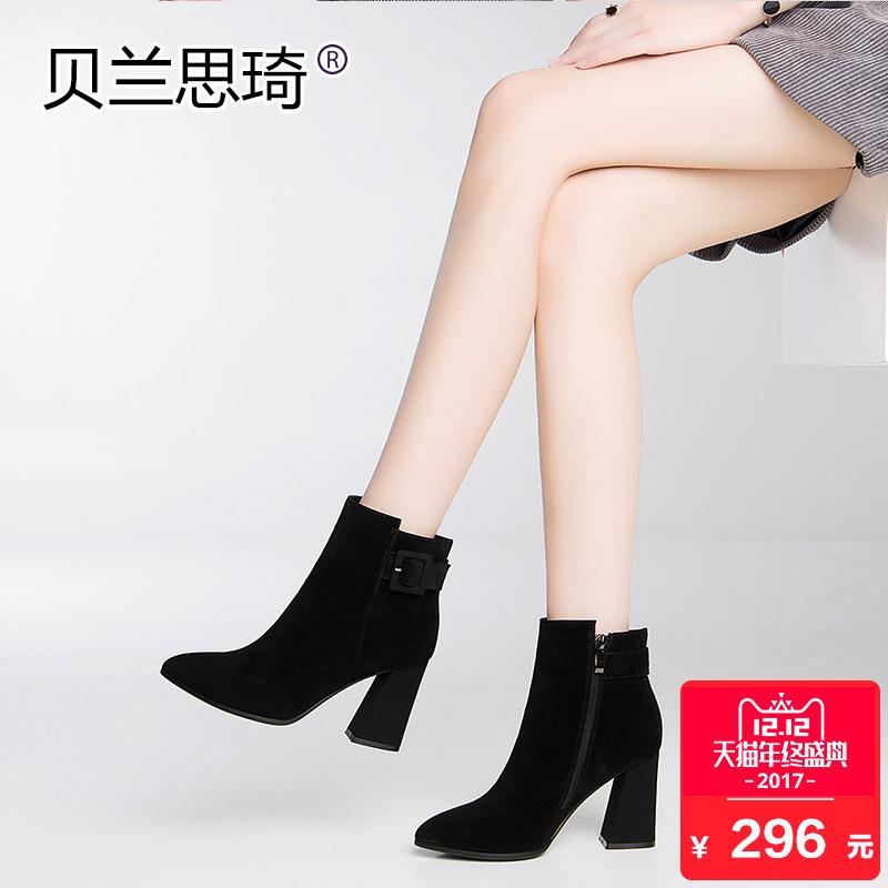 磨砂真皮尖头粗跟短靴女高跟及踝靴裸靴马丁靴子2017秋冬女鞋33码