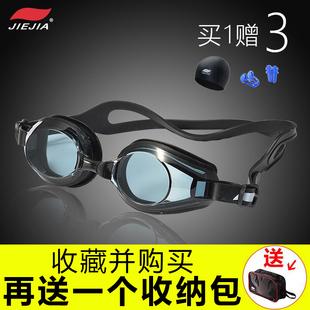 捷佳泳镜男女平光近视游泳眼镜泳帽套装高清成人防雾防水游泳装备