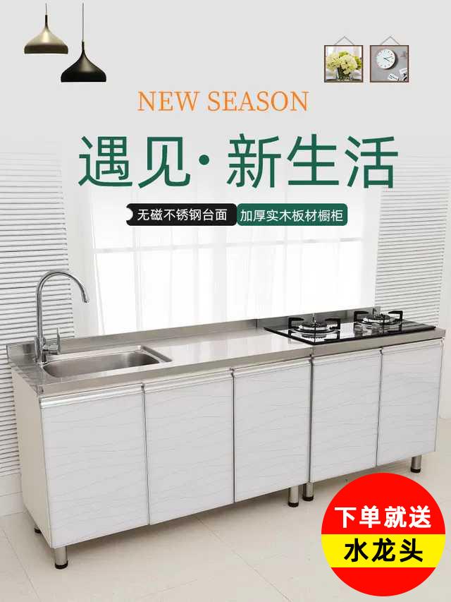 简易橱柜厨房一体灶台柜不锈钢放碗柜子租房家用小厨柜组装经济型