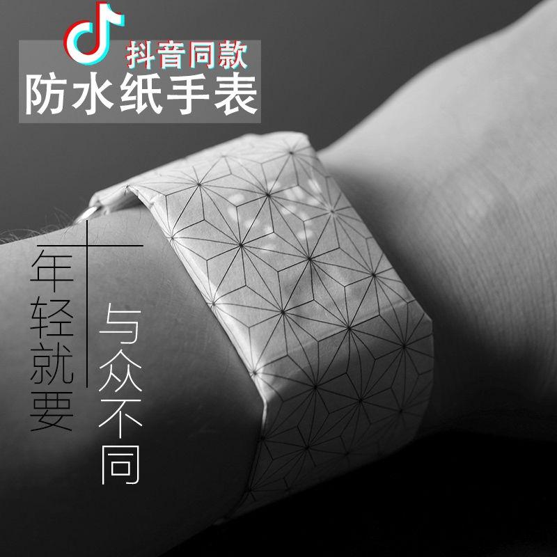 德国纸质手表Papr watch概念网红电子时尚潮流女创意抖音表男学生