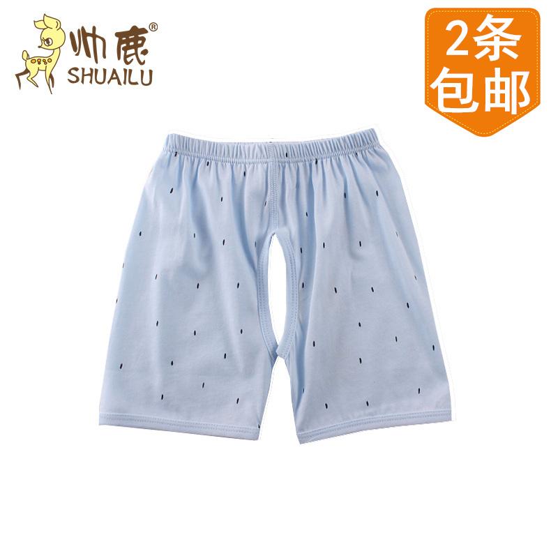 帅鹿新款夏季短裤 超薄超柔儿童开裆短裤纯棉薄款短裤夏装66-80
