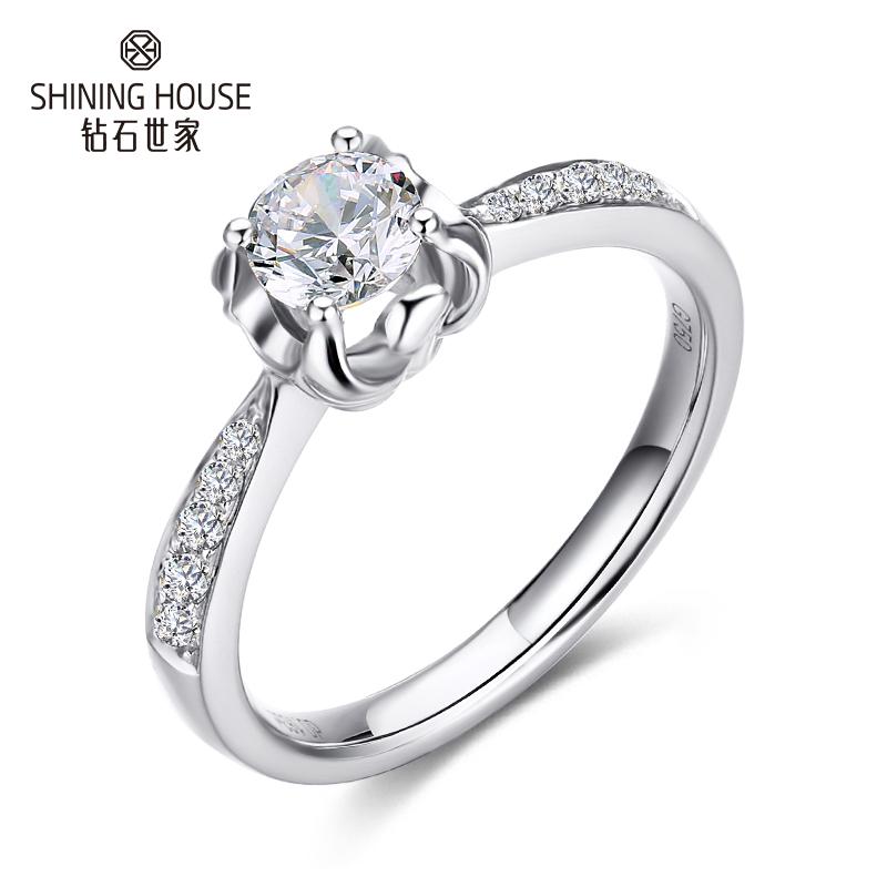 钻石世家 钻石戒指女款结婚求婚订婚婚戒30分定制白18K金