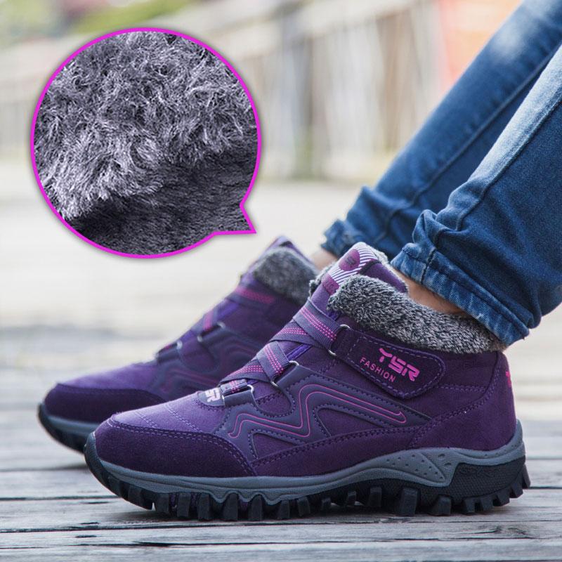 冬款加绒防滑中老年运动鞋妈妈鞋加棉老年棉靴旅游鞋棉鞋女保暖鞋