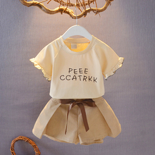 女童夏装2020新款ha7装1-7ie尚短袖洋气两件套韩款女宝潮衣