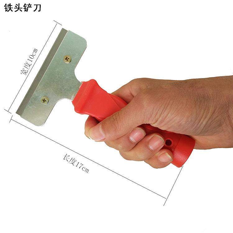 铲刀清理清洁自销冲冠铲刀云石铲墙特价自产刮刀皮保洁壁纸