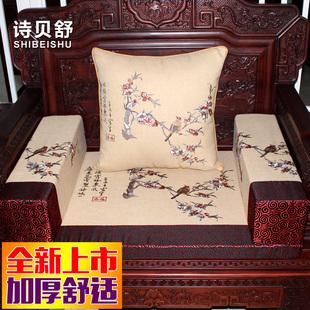 定做新中式实木沙发垫椅垫红木沙发坐垫罗汉床垫棉麻四季通用靠垫