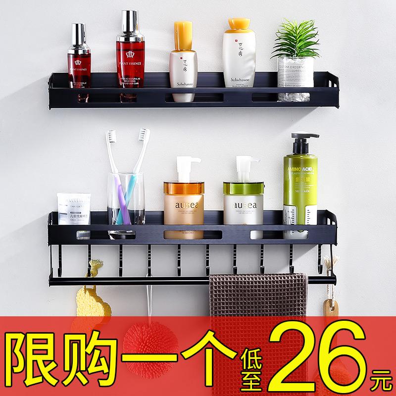 墙上免打孔卫生间置物架壁挂式厕所黑色浴室毛巾架洗衣机收纳用品
