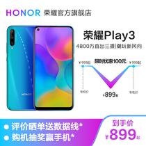 464GB限时优惠100元华为旗下HONOR荣耀Play3麒麟710F八核全网通智能畅玩手机官方旗舰店全新正品