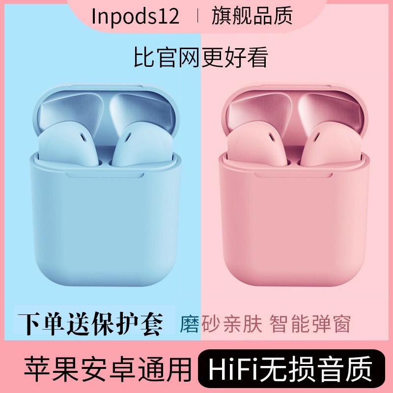 真无线蓝牙耳机男女款双耳入耳式5.0苹果安卓通用型迷你无线耳机