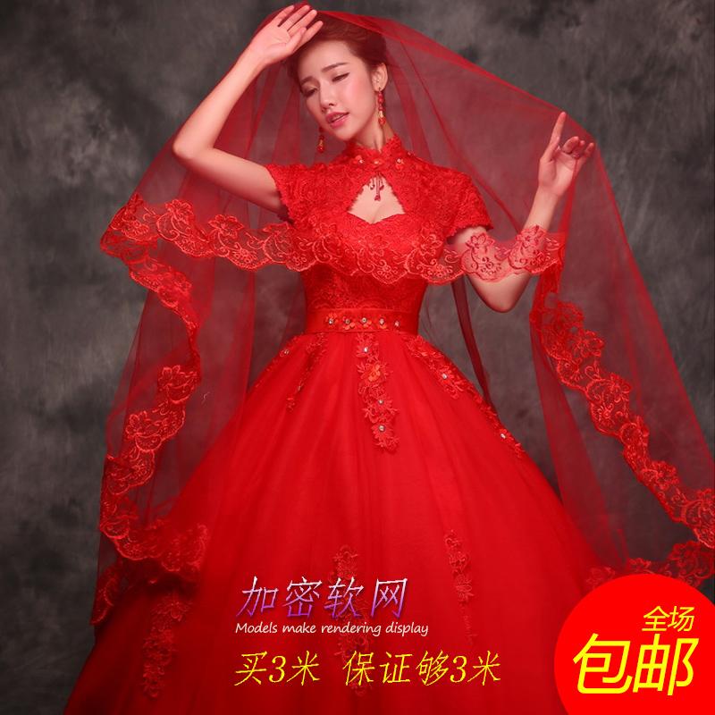 新娘结婚头纱唯美红色韩式单层婚礼蕾丝花边婚纱配件超长拖尾头纱
