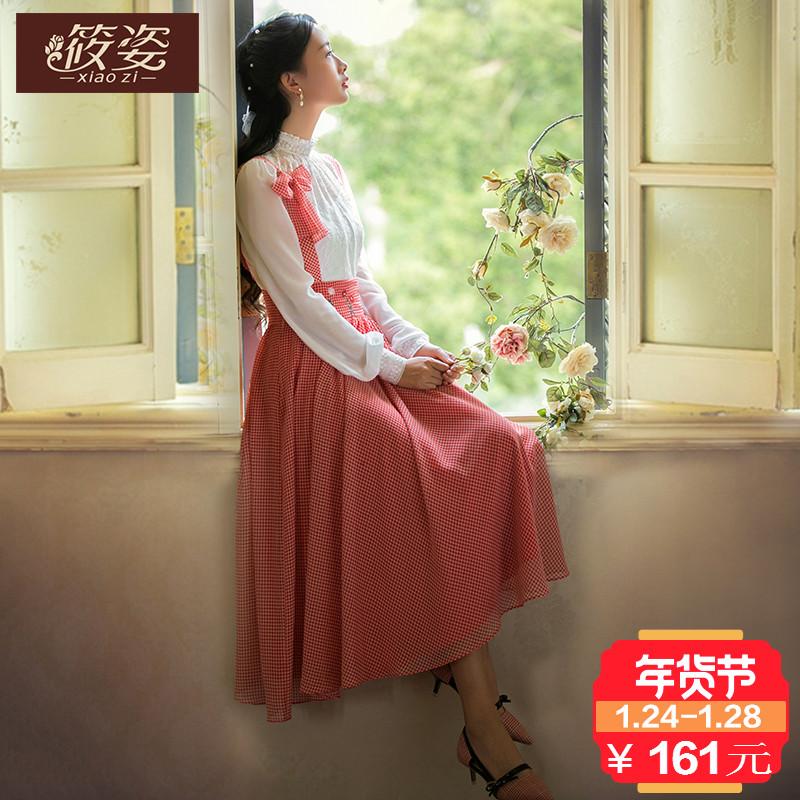 筱姿剪字为诗2018春季新款女装复古格子背带裙系带中长绣花连衣裙