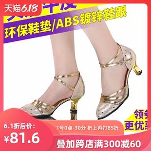 真皮拉丁舞鞋成年女士中高跟舞蹈鞋跳舞鞋交谊广场舞女鞋夏季软底