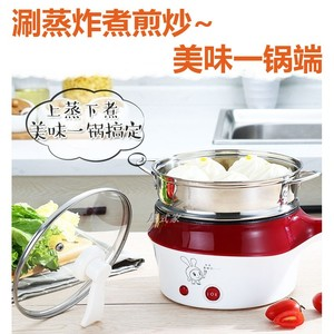 Student dormitory low power multifunctional electric steamer home non-stick electric hot pot small kitchen appliance cooking and cooking integrated