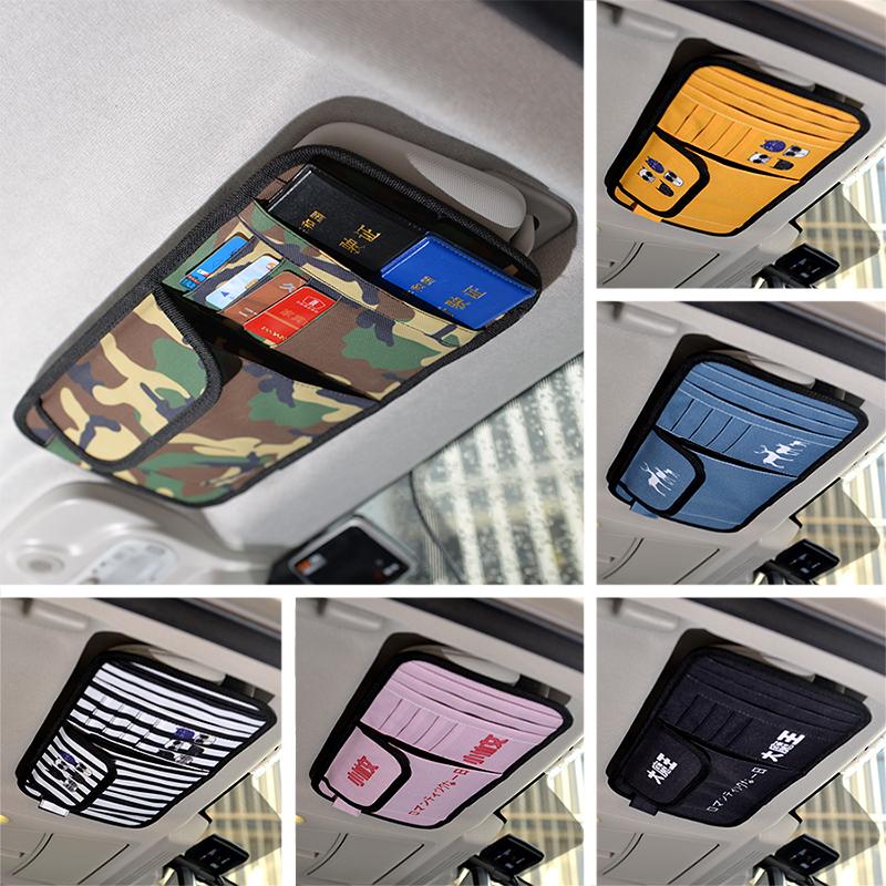 汽车遮阳板收纳多功能车载cd包卡片夹碟片套夹车用光盘套可爱创意