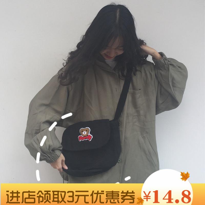 韩国ins古着感软妹斜挎包少女心童趣小熊包chic学生帆布包单肩包