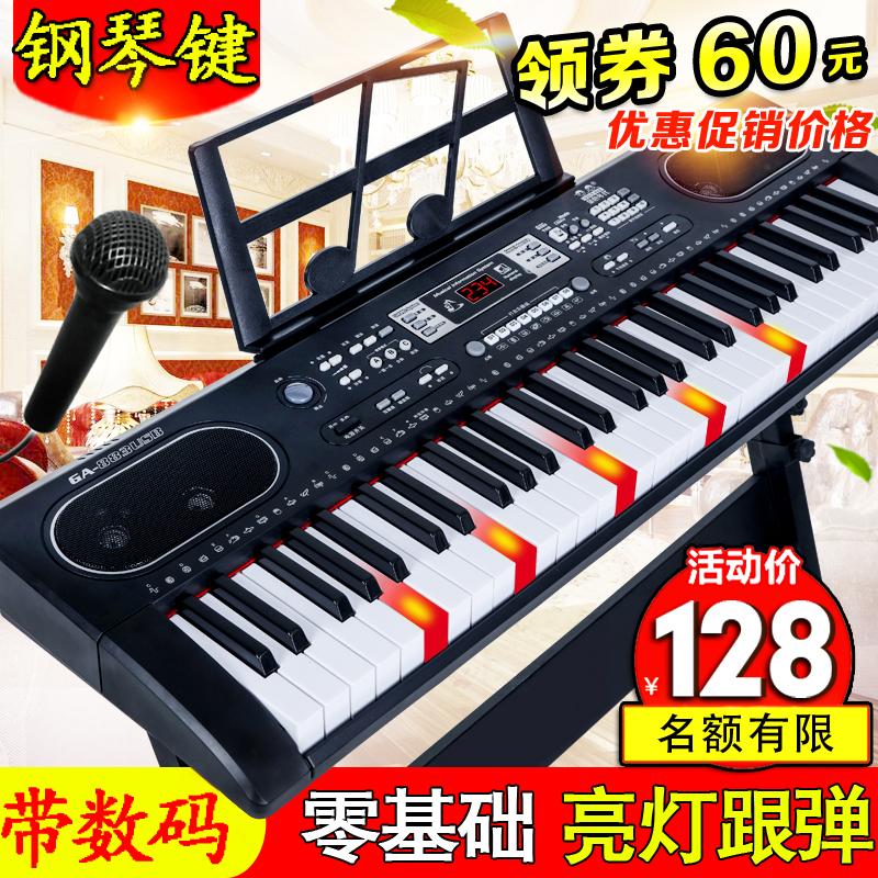 电子琴61键成人儿童初学者入门男女孩家用钢琴键
